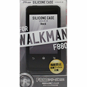 ST-CSW3FBK [WALKMAN2013 F シリコンケース BK]