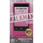 ST-CSW3FVP [WALKMAN2013 F シリコンケース VPK]