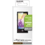 AVA-N13SCBK [iPod nano 2012/2013/シリコンケース/ブラック]