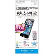 AVA-T13FLA [iPod touch 2012/2013/保護フィルム/エアーレス/反射防止]