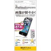 AVA-T13FLAG [iPod touch 2012/2013/保護フィルム/エアーレス/光沢]