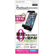 AVA-T13FLBSBK [iPod touch 2012/2013/保護フィルム/気泡レス/スムースタッチ/ブラック]
