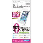 AVA-T13FLBSWH [iPod touch 2012/2013/保護フィルム/気泡レス/スムースタッチ/ホワイト]