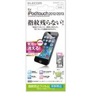AVA-T13FLFA [iPod touch 2012/2013/保護フィルム/防指紋エアーレス/反射防止]