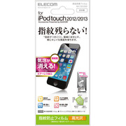AVA-T13FLFANG [iPod touch 2012/2013/保護フィルム/防指紋エアーレス/光沢]