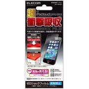 AVA-T13FLFPA [iPod touch 2012/2013/保護フィルム/衝撃吸収/防指紋エアーレス/反射防止]
