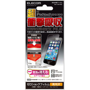 AVA-T13FLFPAG [iPod touch 2012/2013/保護フィルム/衝撃吸収/防指紋エアーレス/光沢]