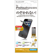 AVA-T13PF [iPod touch 2012/2013/保護フィルム/のぞき見防止]