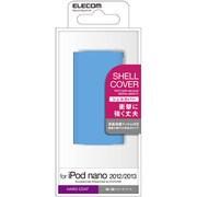 AVA-N13PVBU [iPod nano 2012/2013用 シェルカバー ブルー]