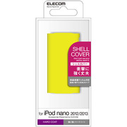 AVA-N13PVYL [iPod nano 2012/2013用 シェルカバー イエロー]