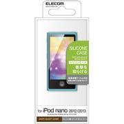 AVA-N13SCBU [iPod nano 2012/2013/シリコンケース/ブルー]