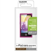 AVA-N13SCPN [iPod nano 2012/2013用 シリコンケース ピンク]