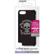 AVA-T13PVT2 [iPod touch 2012/2013用 シェルカバー スカル]
