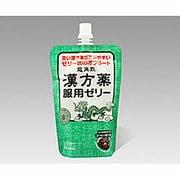 漢方薬服用ゼリー [コーヒーゼリー風味 200g]