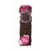 SUSU(スウスウ)バスマット(ロールパッケージ)抗菌45×60cmブラウン [SUSU(スウスウ)シリーズ]