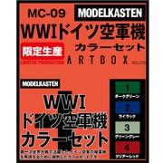 MC-09 [ドイツ空軍機 カラーセット]