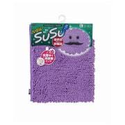 SUSU(スウスウ)バスマット抗菌50×80cmパープル [SUSU(スウスウ)シリーズ]
