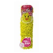 SUSU(スウスウ)バスマット(ロールパッケージ)抗菌45×60cmトロピカルグリーン [SUSU(スウスウ)シリーズ]