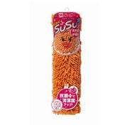 SUSU(スウスウ)バスマット(ロールパッケージ)抗菌45×60cmオレンジ [SUSU(スウスウ)シリーズ]