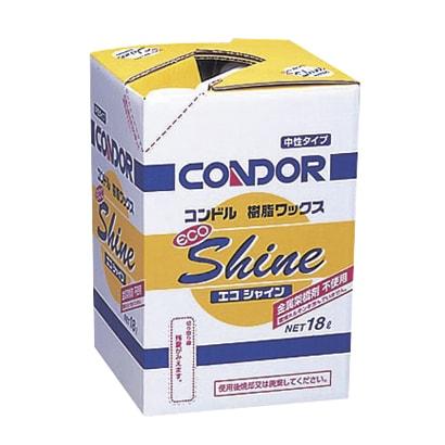 コンドル樹脂ワックス18L(エコシヤイン)