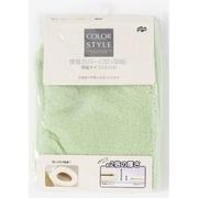 カラースタイル 厚織り便座カバー O型 グリーン