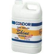 コンドル樹脂ワックス4L(エコシヤイン)