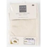 カラースタイル 厚織り便座カバー O型 アイボリー