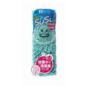 SUSU(スウスウ)バスマット(ロールパッケージ)抗菌36×50cmターコイズブルー [SUSU(スウスウ)シリーズ]