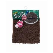 SUSU(スウスウ)バスマット抗菌50×80cmブラウン [SUSU(スウスウ)シリーズ]