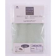 カラースタイル 厚織り便座カバー 洗浄暖房型 グリーン