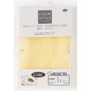 カラースタイル 厚織り便座カバー 洗浄暖房型 イエロー