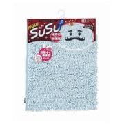 SUSU(スウスウ)バスマット抗菌60×90cmブルー [SUSU(スウスウ)シリーズ]
