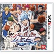 黒子のバスケ 勝利へのキセキ [3DSソフト]