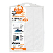 TUN-PD-000122 [TUNEWEAR CarbonLook SHELL with Front cover for iPad Air  カーボンホワイト]