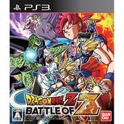 ドラゴンボールZ BATTLE OF Z [PS3ソフト]