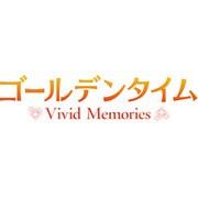 ゴールデンタイム Vivid Memories 初回限定版 [PS Vitaソフト]