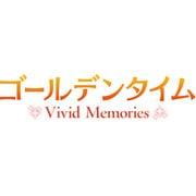 ゴールデンタイム Vivid Memories (通常版) [PS Vitaソフト]