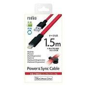 AL-ASC15R [1.5m Lightning Cable レッド]