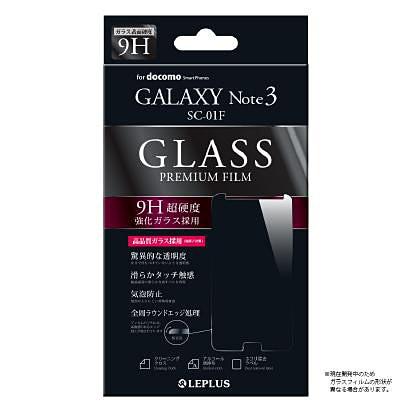 LPSC01FFGLA [GALAXY Note3 SC-01F 保護フィルム ガラス]