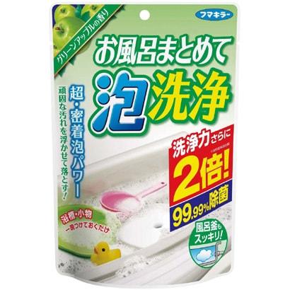 お風呂まとめて泡洗浄グリーンアップルの香り [お風呂まとめて泡洗浄 グリーンアップルの香り]