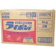 ライオン ライポン 10Kg [ライオン ライポン 10Kg]