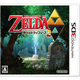 ゼルダの伝説 神々のトライフォース2 [3DSソフト]