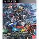 機動戦士ガンダム EXTREME VS. FULL BOOST プレミアムGサウンドエディション [PS3ソフト]