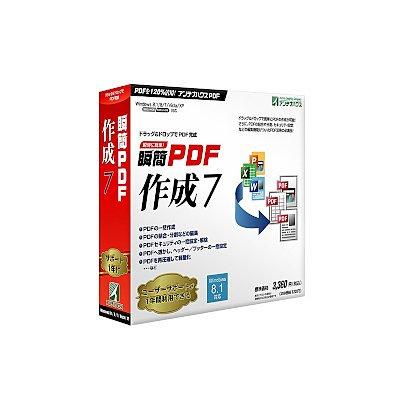 アンテナ ハウス pdf ドライバー 無料