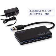 USB3-HUB4SA [USB3.0ハブ]