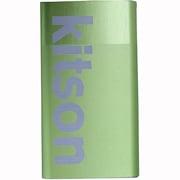 PES-4600 Kitson Green [リチウムポリマーバッテリー 4600mAh]
