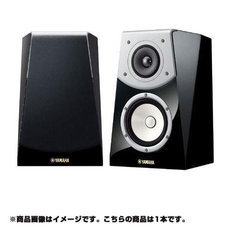 NS-B901(BP) [ブックシェルフスピーカー/ピアノブラック/1本 ハイレゾ音源対応]