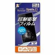 AS003GMXZ1 For Xperia Z1