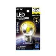 LDG1CY-G-G259 [LED電球 E26口金 イエロー LED elpaball mini(エルパボール ミニ)]