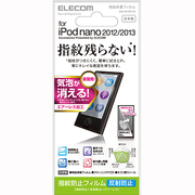 AVA-N13FLFA [iPod nano 2012/2013用 指紋防止エアーレスフィルム 反射防止]